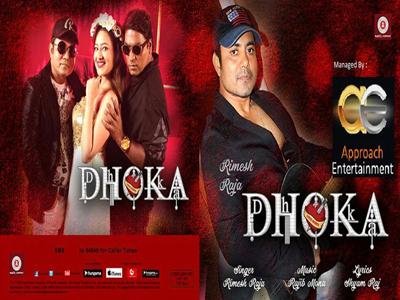 dhoka-video-song-by-sonutyagi